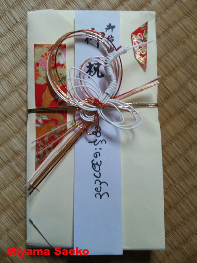 20120226kachinwedding2