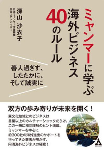 Bookomote_2